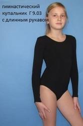 Спортивная одежда для гимнастики и танцев оптом и в розницу