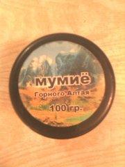 Мумиё ,  каменное масло,  горный мёд из первых рук добытчика из Алтая.
