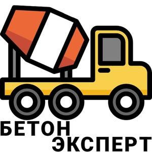 Купить бетон в Барнауле,  ЖБИ кольца