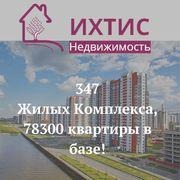 Новые квартиры в Санкт-Петербурге